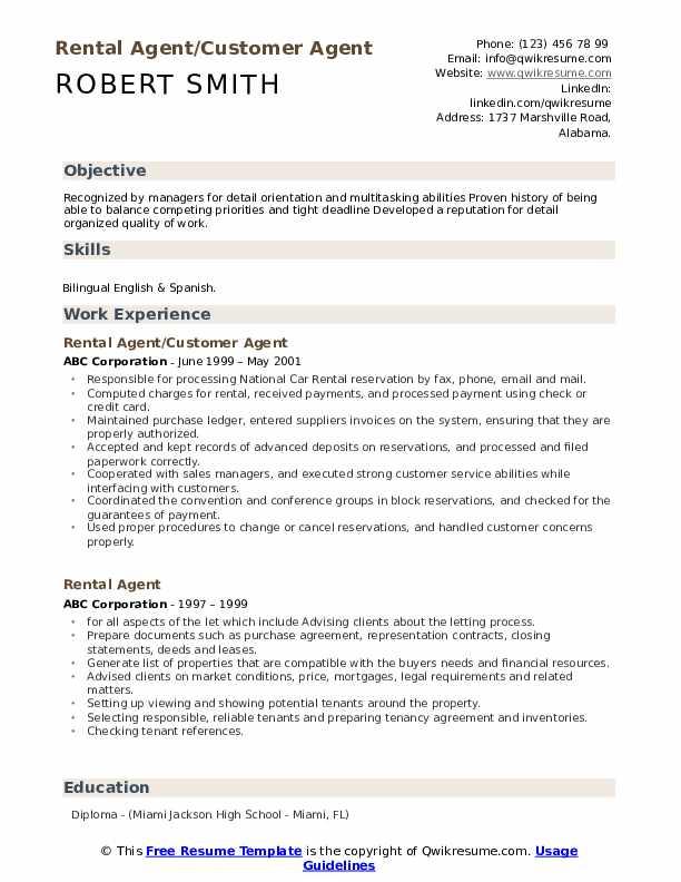 Rental Agent/Customer Agent Resume Sample