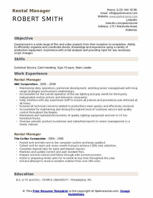 Rental Manager Resume Model