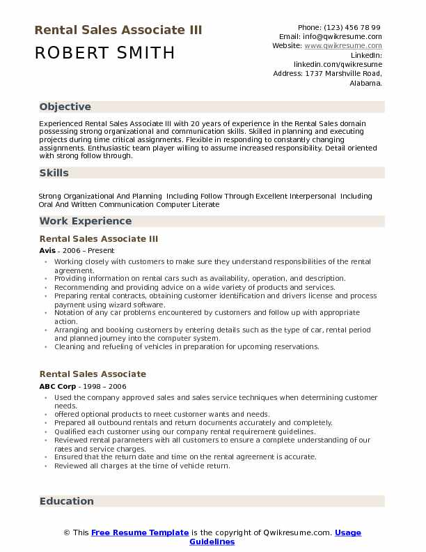 Rental Sales Associate III Resume Template