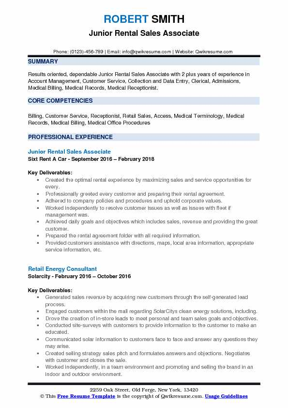 Junior Rental Sales Associate Resume Model