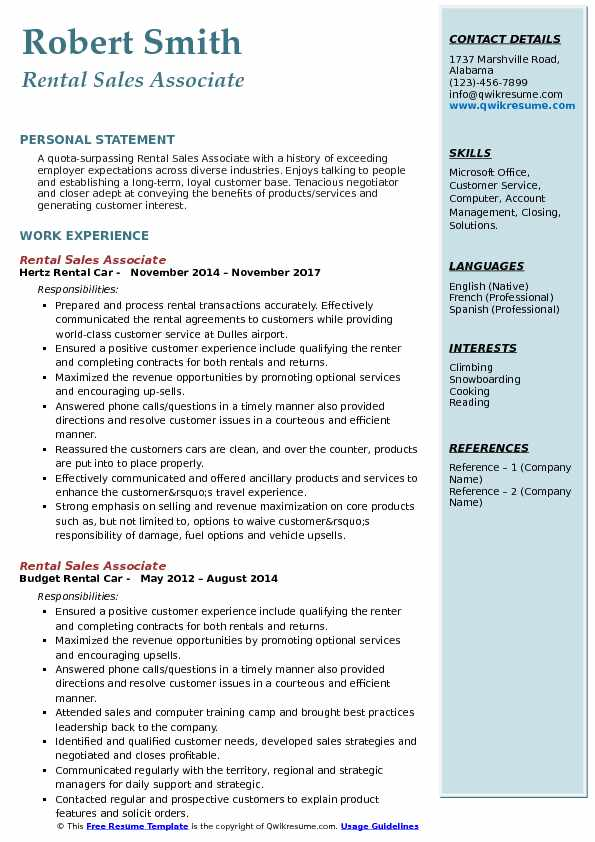 Rental Sales Associate Resume Example