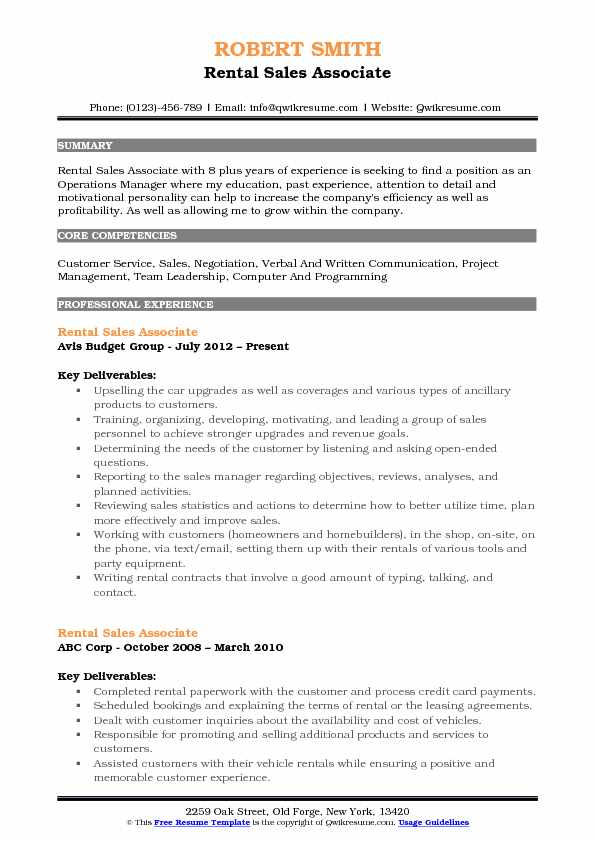 Rental Sales Associate Resume Template