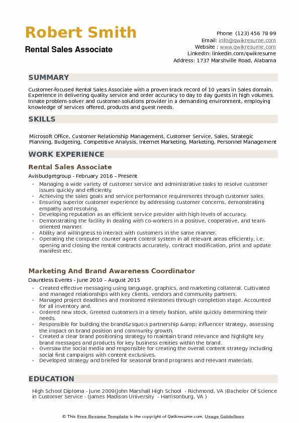 Rental Sales Associate Resume Example