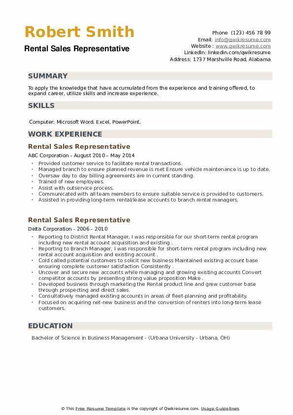Rental Sales Representative Resume example