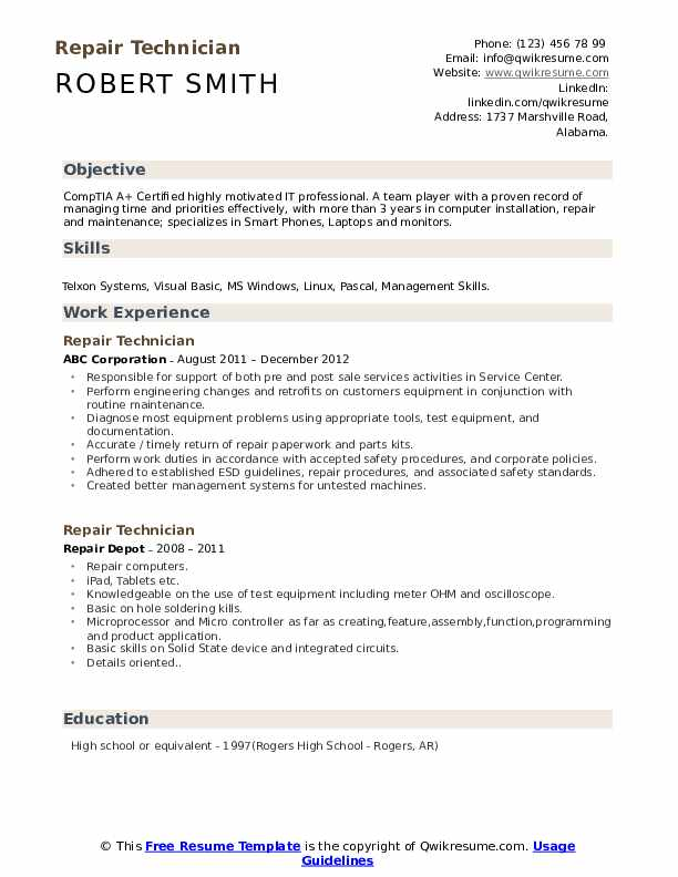 repair technician resume samples