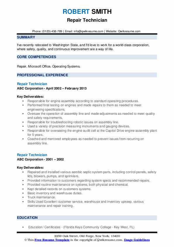 Repair Technician Resume example