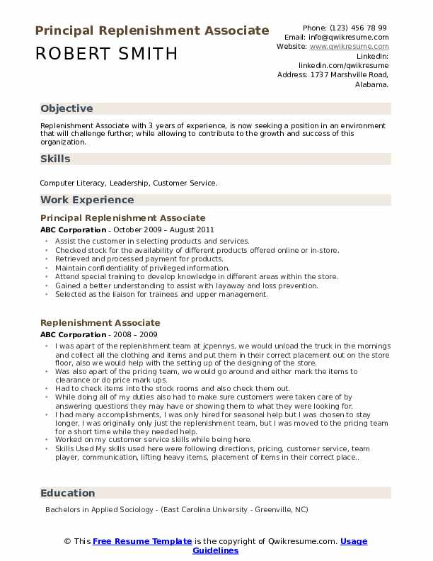 Principal Replenishment Associate Resume Example