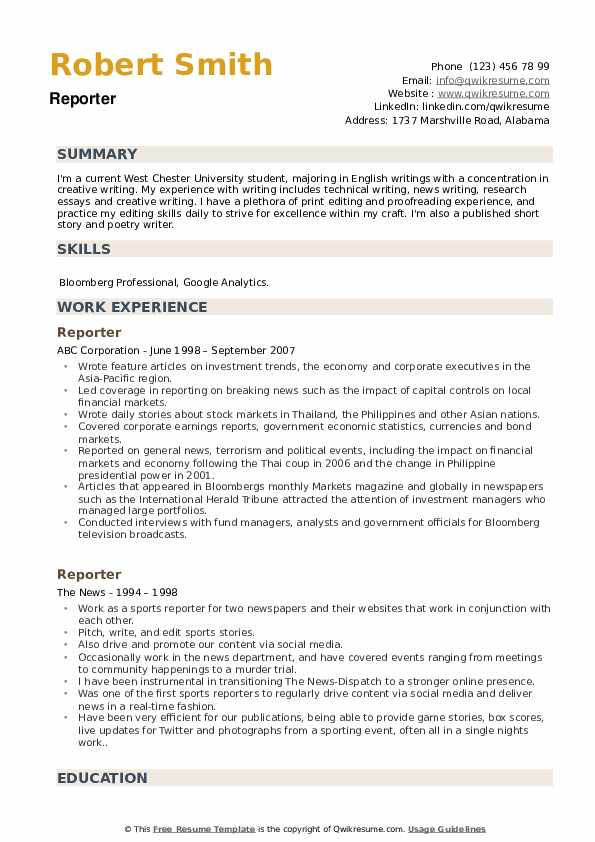 Reporter Resume Samples | QwikResume