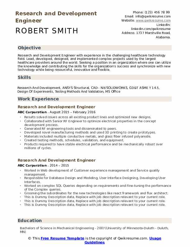 Research And Development Engineer Resume example