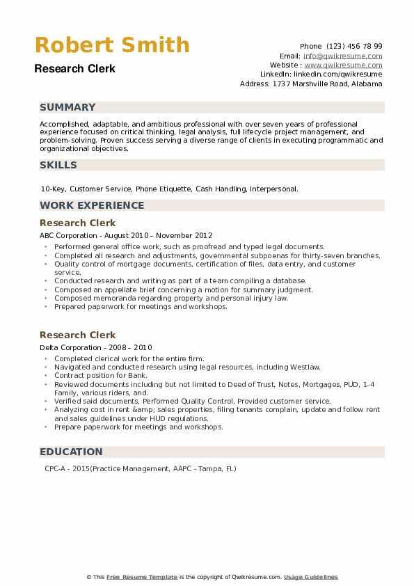 Research Clerk Resume example