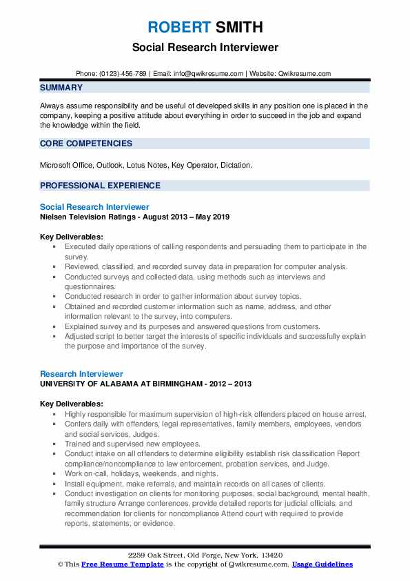Social Research Interviewer Resume Example