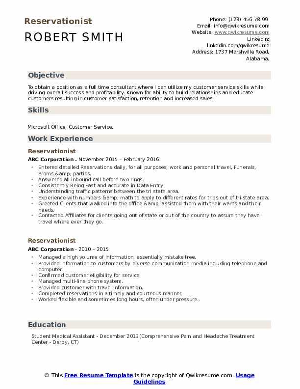 Reservationist Resume Format