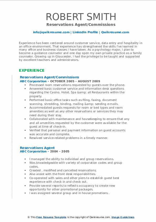 Reservations Agent/Commissions Resume Template