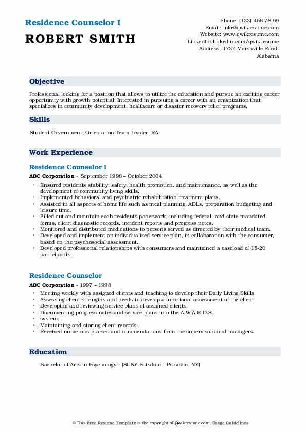 Residence Counselor I Resume Template