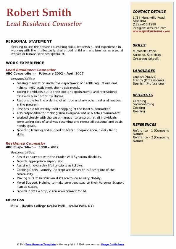 Lead Residence Counselor Resume Sample