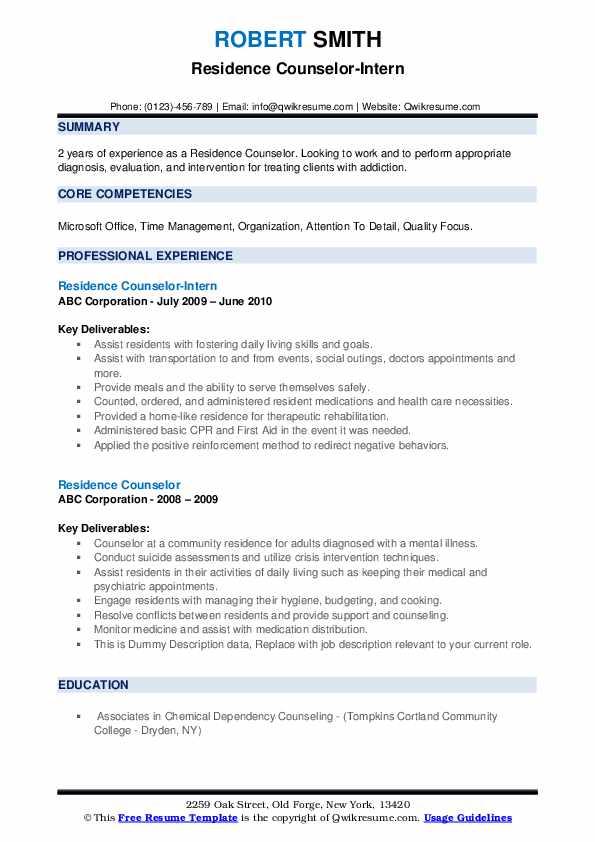 Residence Counselor-Intern Resume Sample