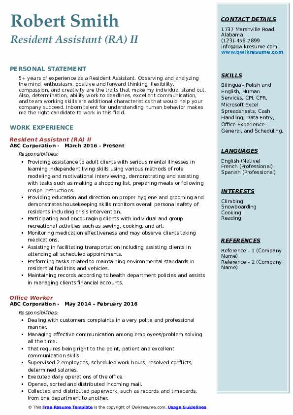 Resident Assistant (RA) II Resume Example