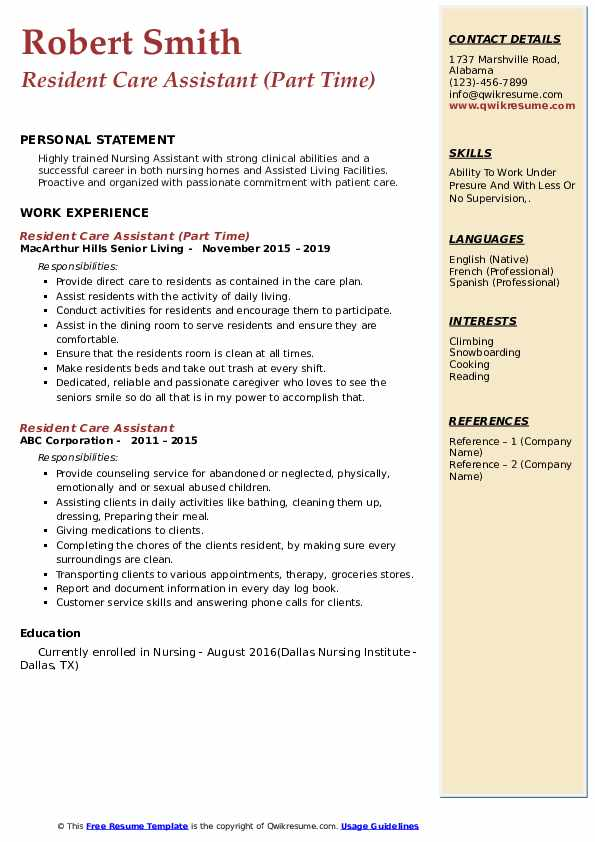 Resident Care Assistant (Part Time) Resume Sample