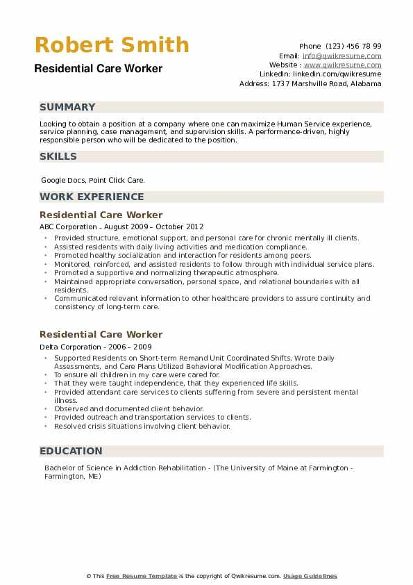 Residential Care Worker Resume example