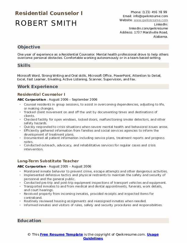 Residential Counselor I Resume Sample