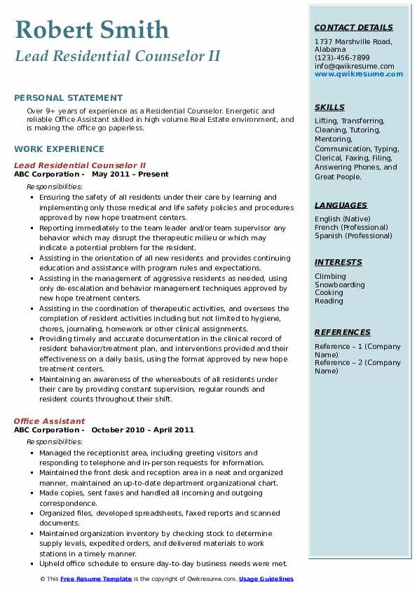 residential counselor resume samples