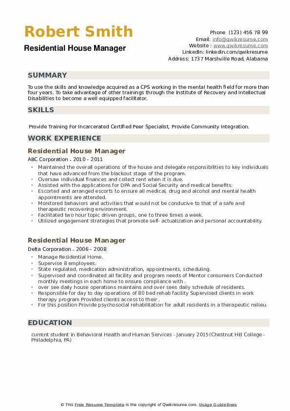 Residential House Manager Resume example