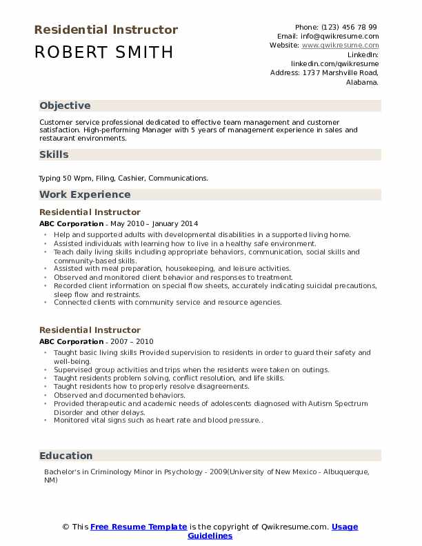 Residential Instructor Resume Example