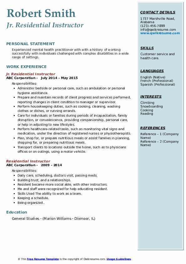 Jr. Residential Instructor Resume Model