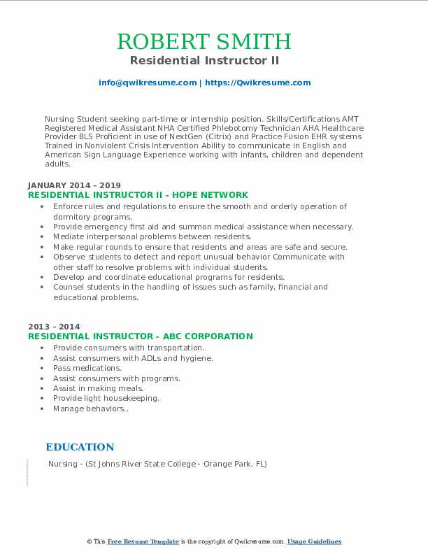 Residential Instructor II Resume Example