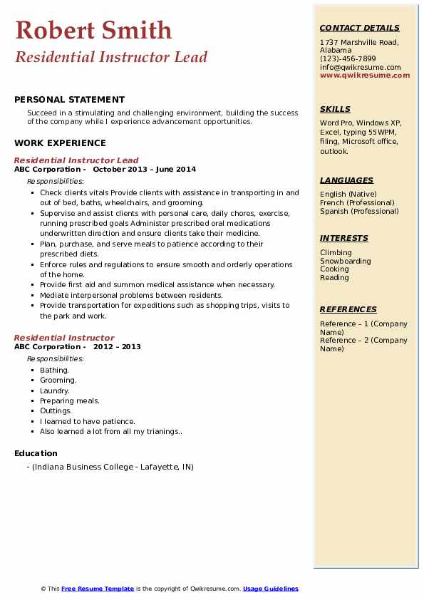 Residential Instructor Lead Resume Sample