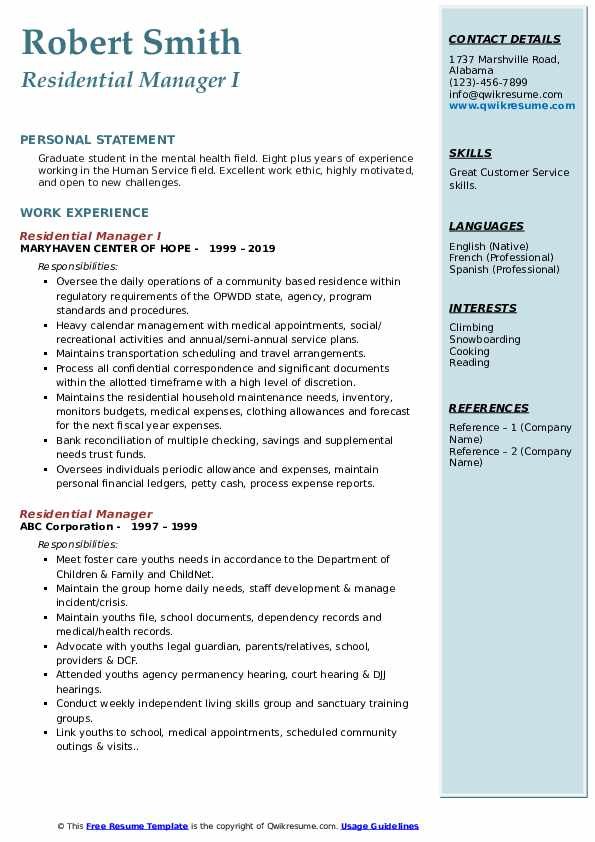 Residential Manager I Resume Example