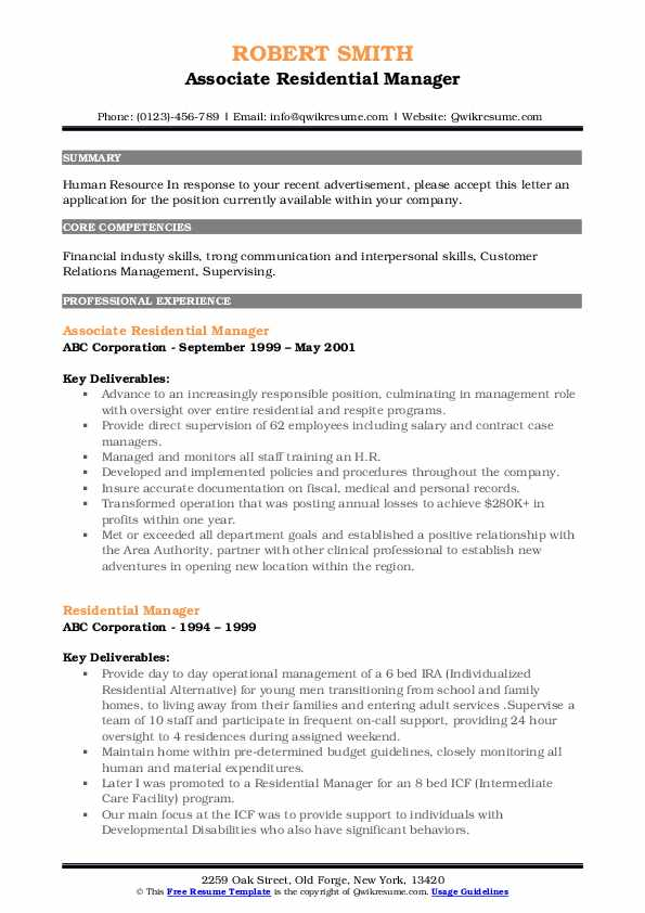 Associate Residential Manager Resume Template