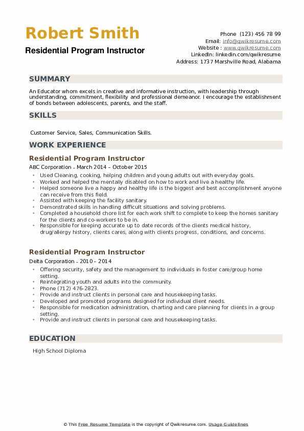 Residential Program Instructor Resume example