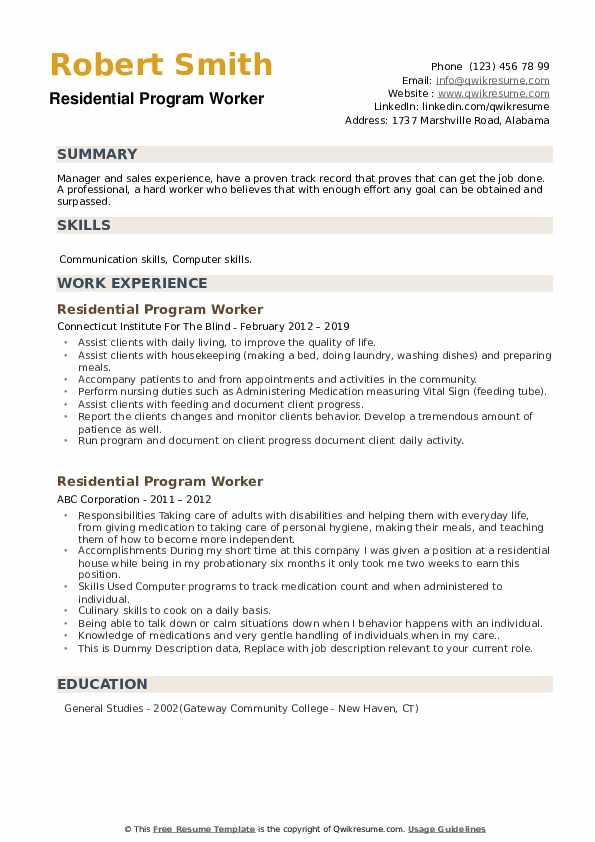 Residential Program Worker Resume example