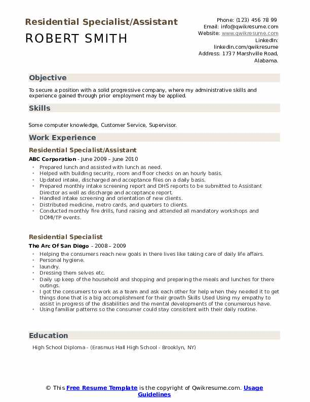 Residential Specialist/Assistant Resume Model