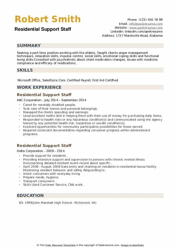 Residential Support Staff Resume example
