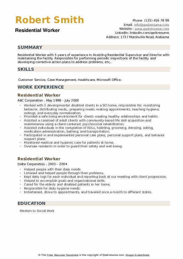 Residential Worker Resume example