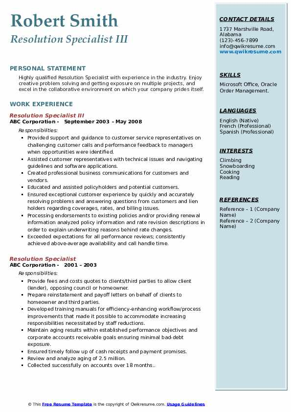 Resolution Specialist III Resume Template