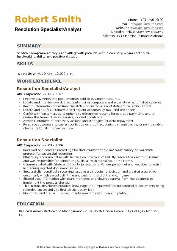 Resolution Specialist/Analyst Resume Template