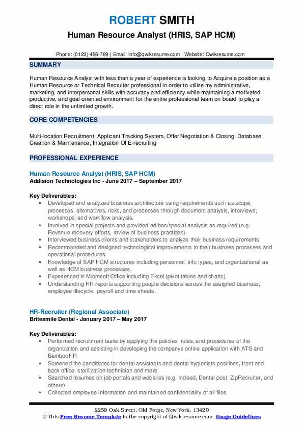 Human Resource Analyst (HRIS, SAP HCM) Resume Template