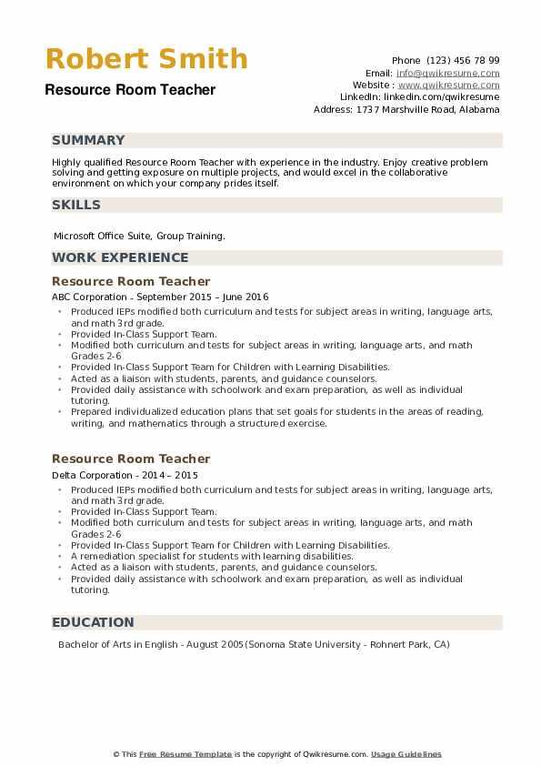 Resource Room Teacher Resume example
