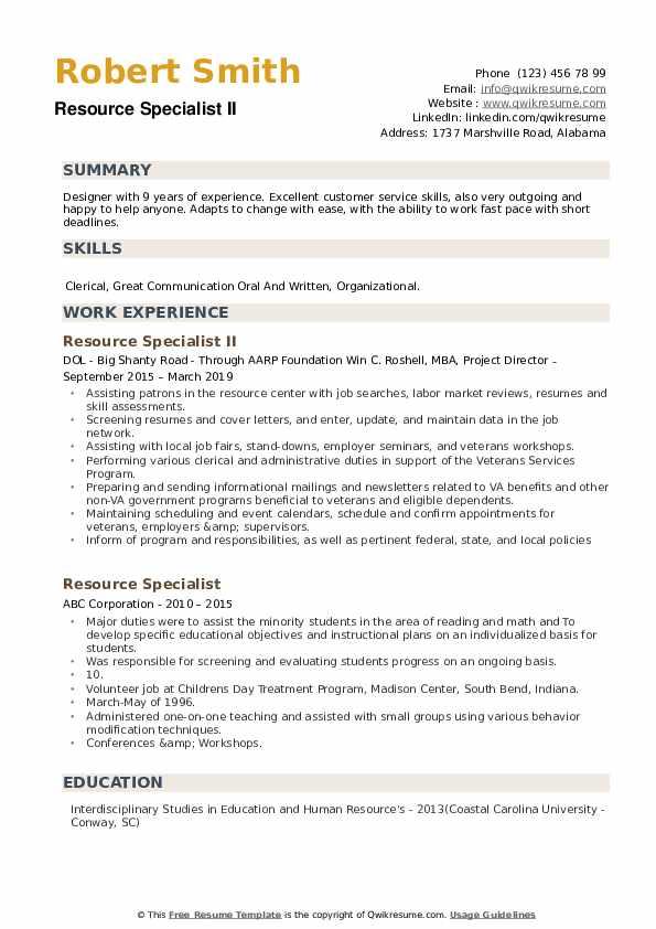 Resource Specialist II Resume Template