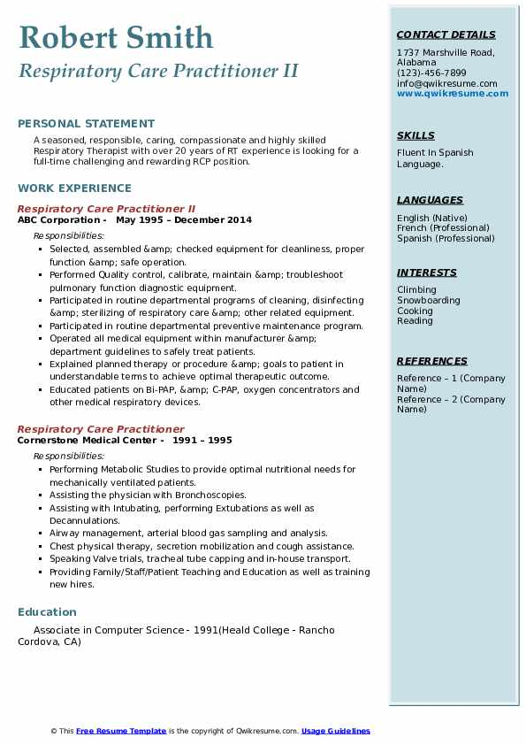 Respiratory Care Practitioner II Resume Model