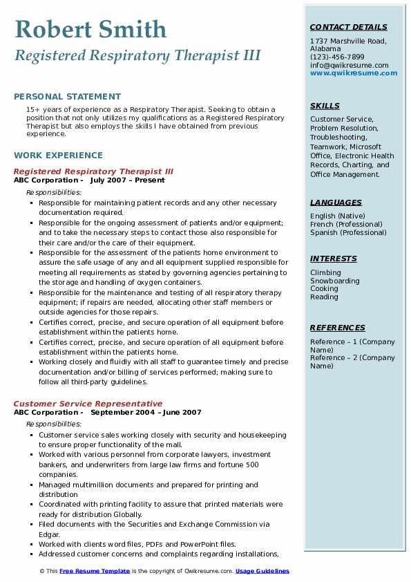 Registered Respiratory Therapist III Resume Model
