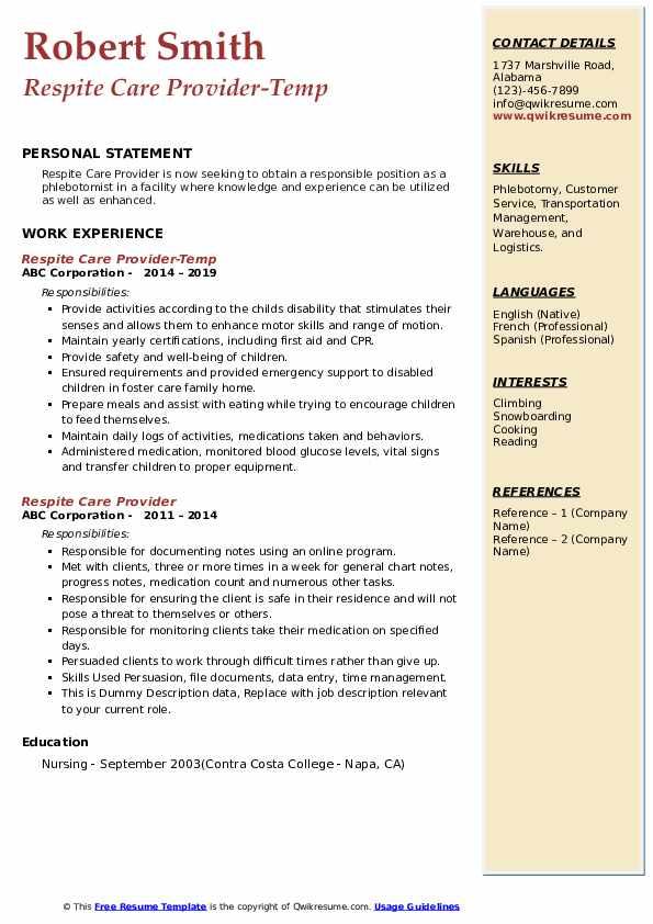 Respite Care Provider-Temp Resume Format