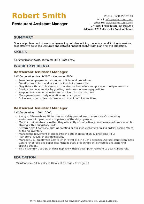 Restaurant Assistant Manager Resume example