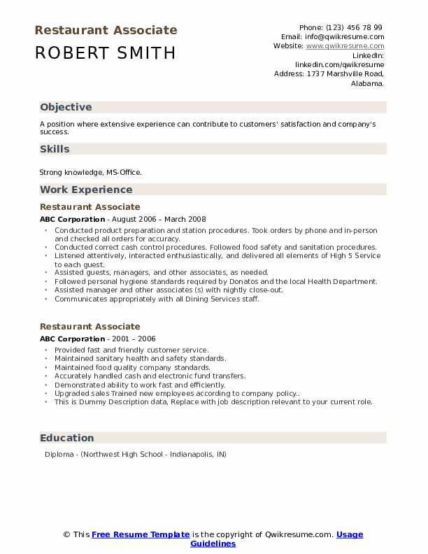 Restaurant Associate Resume example