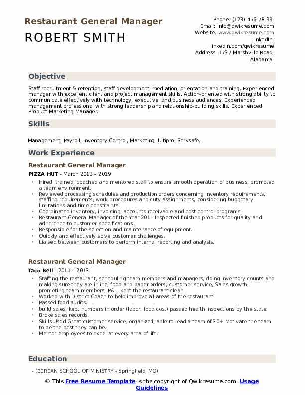Restaurant General Manager Resume Samples | QwikResume