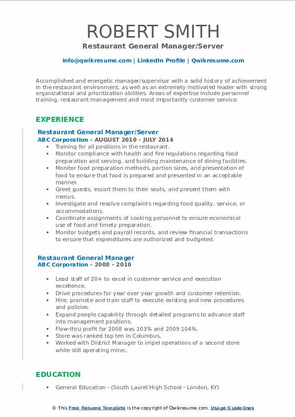 Restaurant General Manager Resume Samples | QwikResume