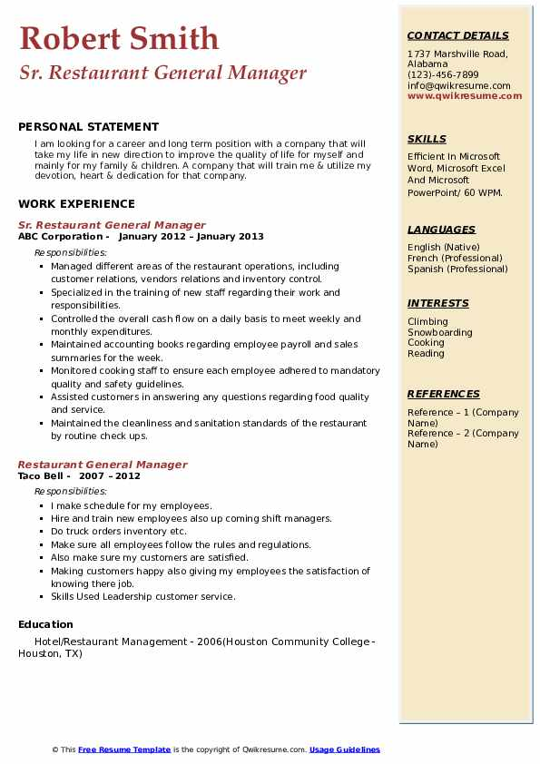 restaurant general manager resume samples